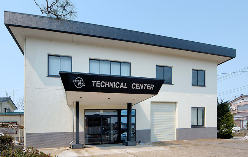 Technical center opened